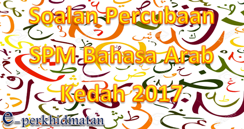 Soalan Percubaan Spm 2019 Fizik Negeri Sembilan Persoalan M