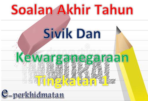 Soalan Pertengahan Tahun Bahasa Tamil Tingkatan 1 - e
