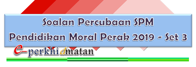 Soalan Percubaan Biologi Spm 2019 Terengganu Kecemasan T